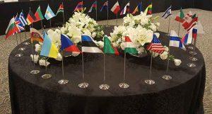 Конференция ВАРП в Тель-Авиве