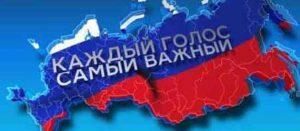 Граждане России, проживающие в Австралии