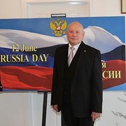«День России» - приём в резиденции посла РФ в Канберре.
