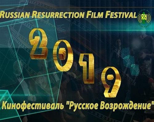 Дневник кинофестиваля