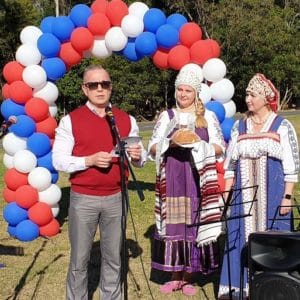 День России в Австралии