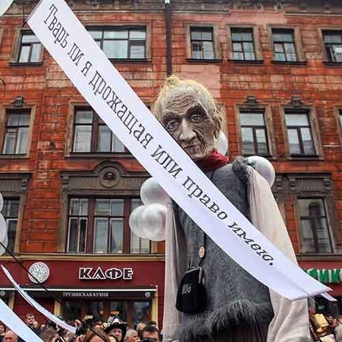 День Достоевского в Петербурге