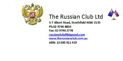 Годовое собрание Русского клуба