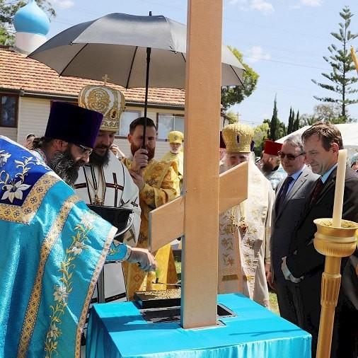 Новый храм в Сиднее