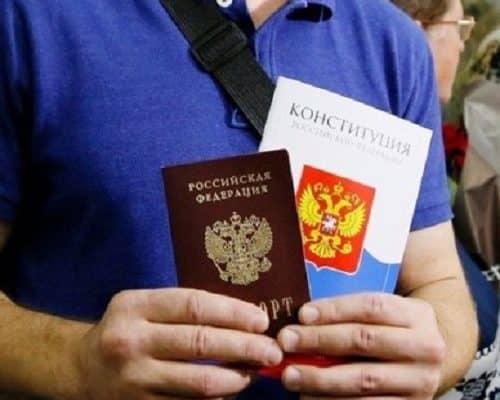 Без отказа от иностранного гражданства