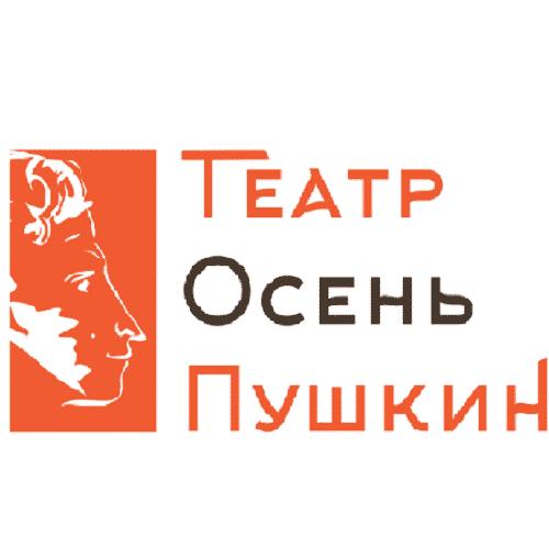 Фестиваль любительских театров