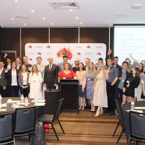 Второй молодежный форум в Австралии