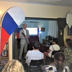 Домой в Россию