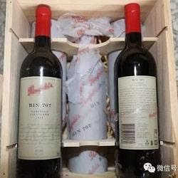 В Китае подделывают Penfolds