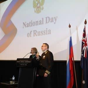 День России в Канберре